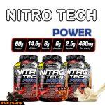 Muscletech nitrotech power whey protein chính hãng wheyshop.vn