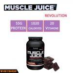 MUSCLE JUICE REVOLUTION 4.69 lbs (2.1kg), đánh giá Muscle Juice