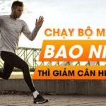 Chạy bộ là môn thể thao quen thuộc với người giảm cân, giảm mỡ. Vậy chạy bộ bao nhiêu phút để giảm cân? Cùng tìm hiểu chi tiết qua bài viết...